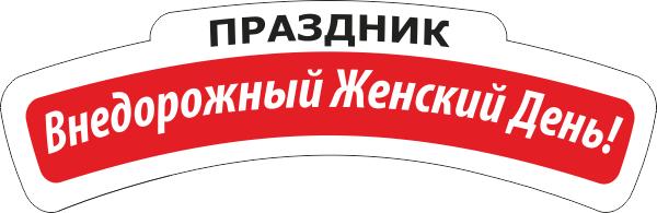 Именины никита по православному календарю 2016